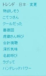 Baidu_ime_2011626_3129