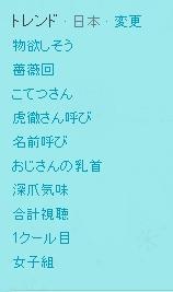 Baidu_ime_2011626_31855