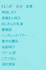 Baidu_ime_2011626_3511