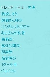 Baidu_ime_2011626_41921